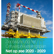 Responses to the draft Investment Plan 2020-2029 offshore grid connections